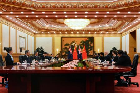 Talks between China's President Xi Jinping and officials and the New Zealand delegation led by Prime Minister, Jacinda Ardern